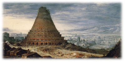 The Tower of Babel: Fact or Fiction? | AHRC