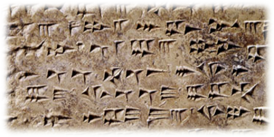 The Archives of Ebla and the Bible   AHRC