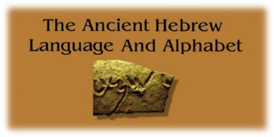 The Ancient Hebrew Language and Alphabet Target=