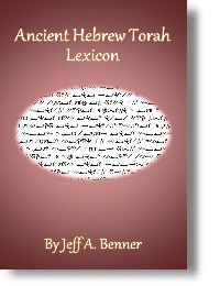 Ancient Hebrew Torah Lexicon
