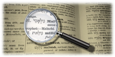 Definition of Hebrew Names: James | AHRC