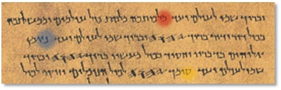 The Great Isaiah Scroll and the Masoretic Text | AHRC