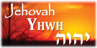 The Way of Yahweh | AHRC