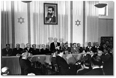 Declaration of the State of Israel in 1948