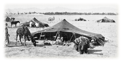 Manners & Customs: Tent dwellings | AHRC