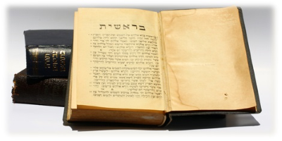About Hebrew Parallelism called Chiasmus | AHRC