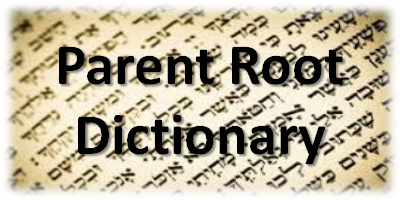 About Hebrew Nouns and Verbs | AHRC