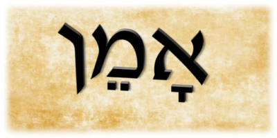 The meaning of Grace from a Hebrew perspective | AHRC